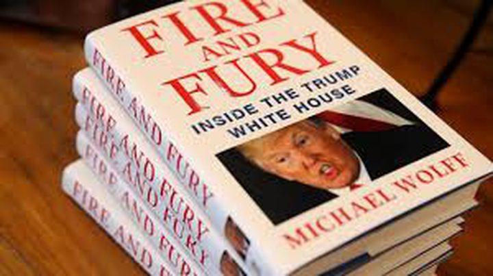 """""""نار وغضب"""" الكتاب الأعلى مبيعا على الإنترنت"""