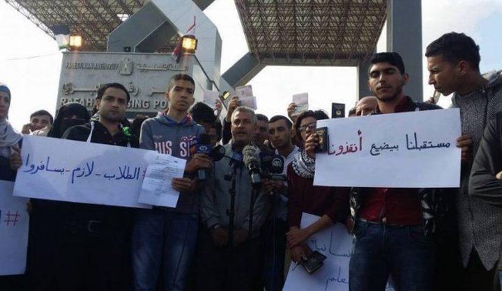 مئات الطلبة يعتصمون قبالة معبر رفح