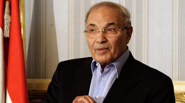 شفيق يعلن عدم ترشحه للانتخابات الرئاسية المقبلة في مصر