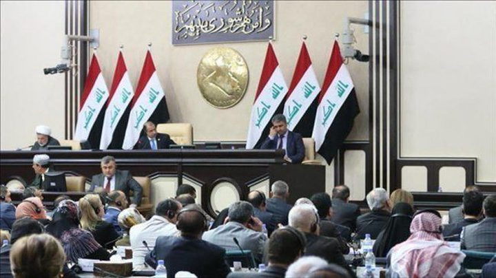 بالإجماع.. البرلمان العراقي يتبنى قراراً يرفض موقف ترامب بشأن القدس