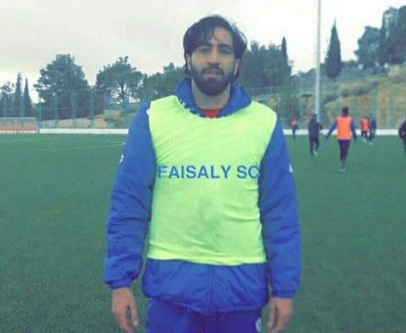 مدافع فلسطين ينضم لتدريبات الفيصلي