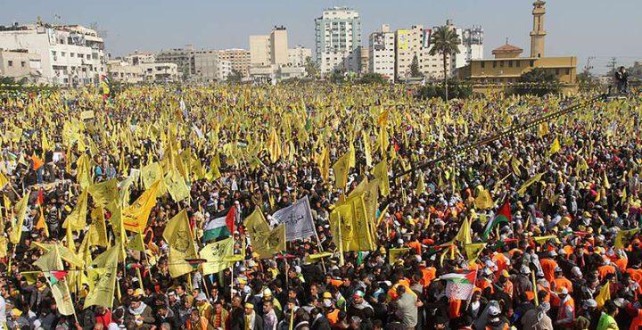 فتح: شعبنا وقضيتنا يمران بلحظة تاريخية حرجة وخطيرة