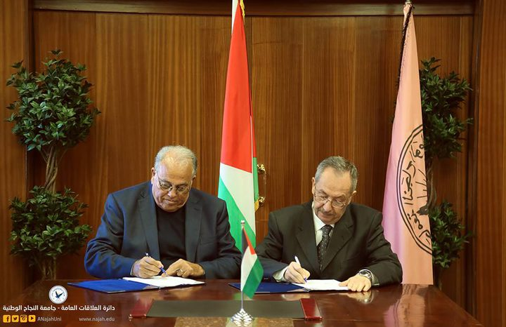 """""""النجاح"""" و""""العربية الامريكية"""" توقعان اتفاقية لطرح ماجستير مشترك"""