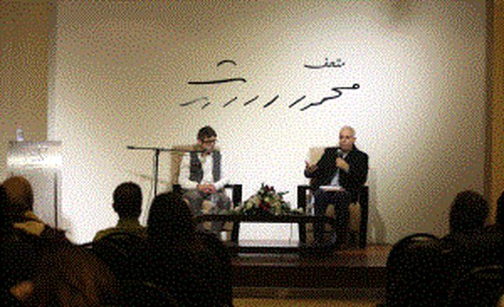 أمسية للشاعر العيلة في متحف محمود درويش