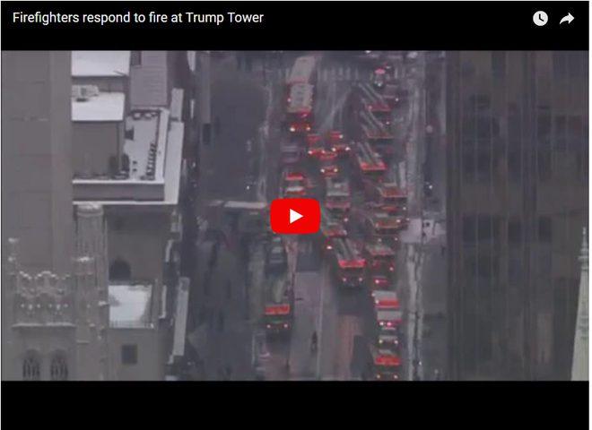 النار تلتهم برج ترامب وسط مدينة نيويورك (بالفيديو)