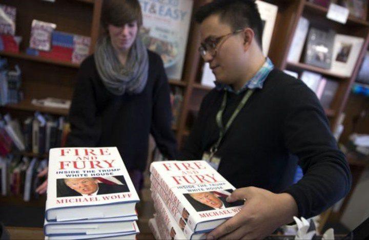 """كتاب """"الغضب والنار"""" يثير غضب ترامب ويشعل النار في شهرته"""