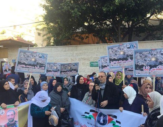 تظاهرة نسائية ضد قانون إعدام الأسرى في غزة
