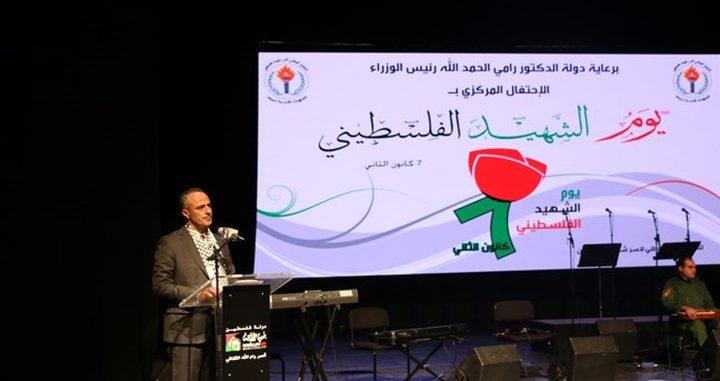 احتفال مركزي بيوم الشهيد الفلسطيني في رام الله