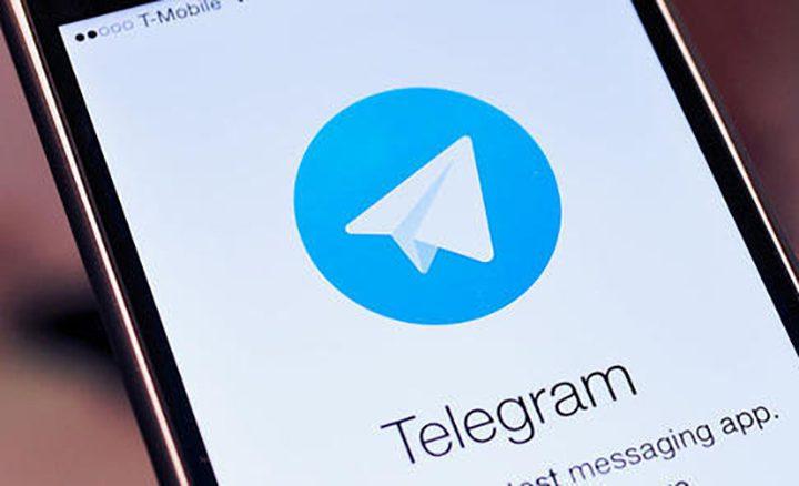 """""""تيليغرام"""" تعتزم إطلاق عملتها الافتراضية"""