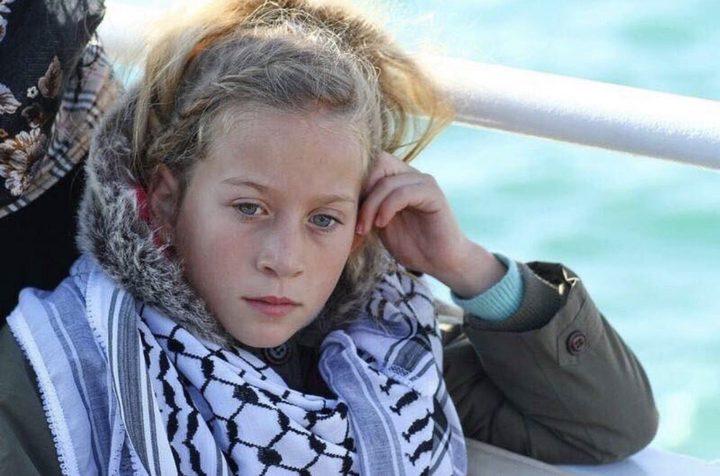 أطفال يتضامنون مع الأسيرة عهد التميمي