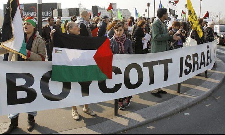 شركة اسرائيلية تحاول تبيض صورة الاحتلال ومحاربة BDS