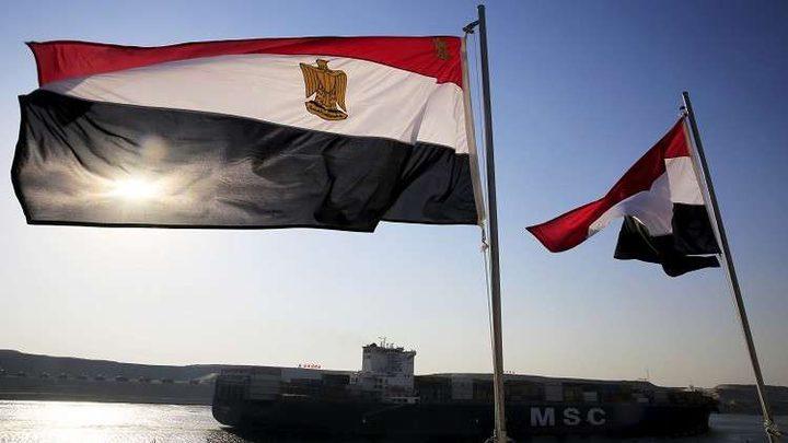 تراجع كبير في الواردات المصرية عام 2017