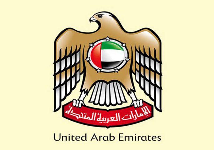 شرط غير مسبوق للحصول على تأشيرة عمل في الإمارات