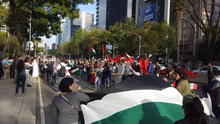 جمعيات وروابط لبنانية تؤكد دعمها وتضامنها مع فلسطين