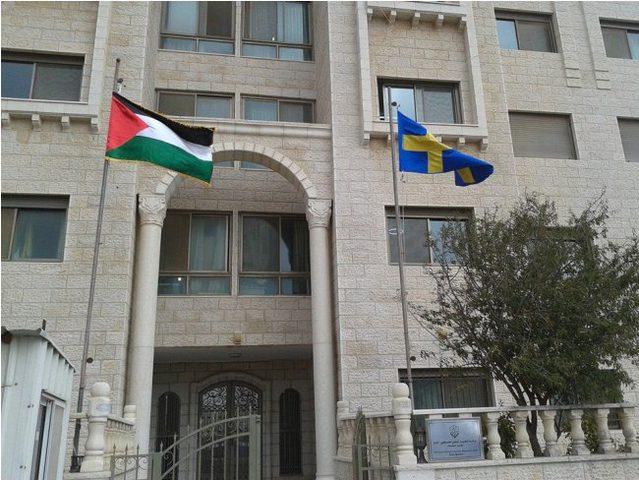 السويد تحذر من عواقب قطع المساعدات الاميركية عن الفلسطينيين