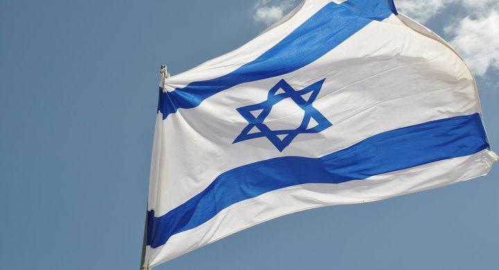 """""""كلاع شلومو"""": شركة إسرائيلية خاصة لتبييض الاحتلال ومحاربة (BDS)"""