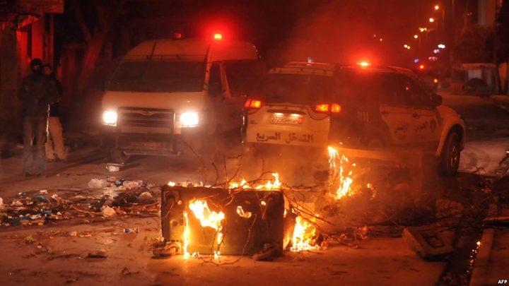 الداخلية التونسية تعتقل 237 محتجًا بينهم متشدّدين