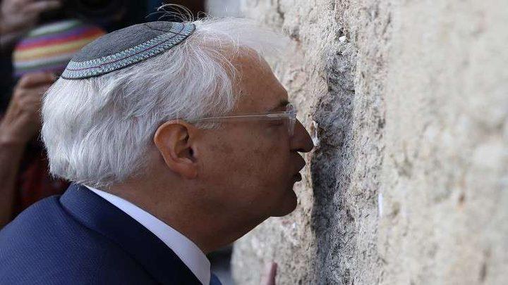 سفير واشنطن في إسرائيل للفلسطينيين: لا تنشدوا السلام بعد الآن!