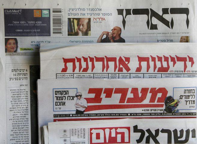 ماذا تناولت الصحف العبرية اليوم؟