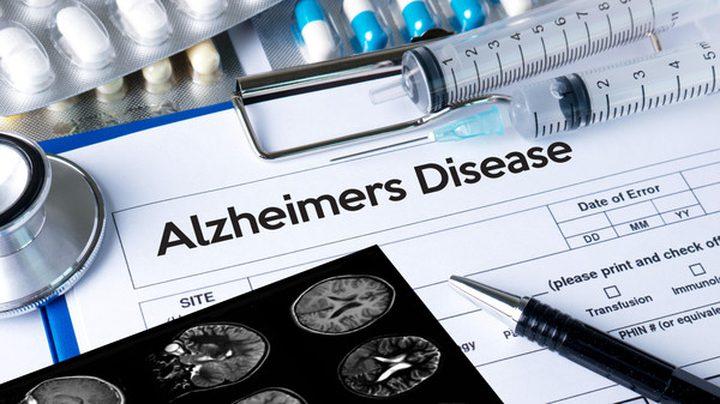 انتكاسة جديدة في البحوث لمعالجة مرض الزهايمر