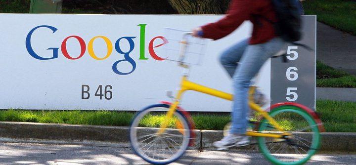 أغرب وظيفة ل 30 شخص في غوغل