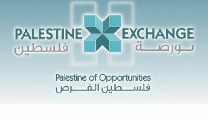 بنك فلسطين يقود تداولات الأربعاء بإجمالي 1.2 مليون دولار في البورصة