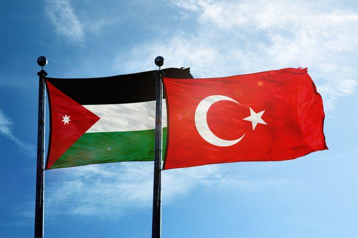 الأردن وتركيا: إنهاء الاحتلال الإسرائيلي أساس تحقيق الاستقرار بالمنطقة