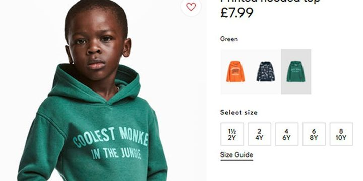 """إعلان """"H & M"""" المهين يدفعها للاعتذار"""