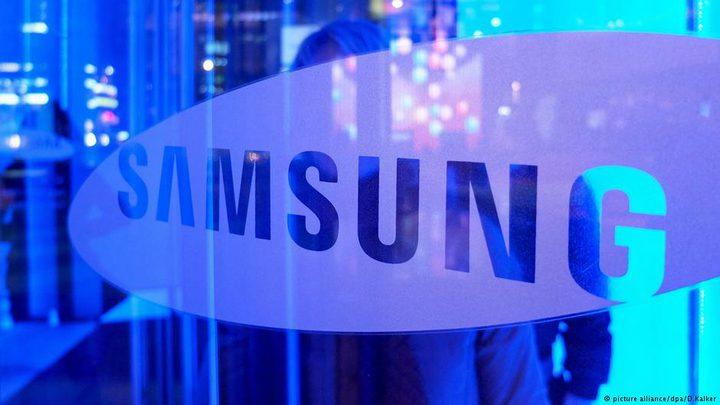 سامسونغ تعمل على إعادة اختراع الهاتف الذكي!