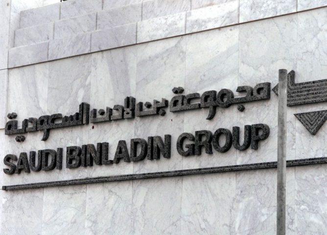 السعودي تسيطر إداريا على على مجموعة بن لادن