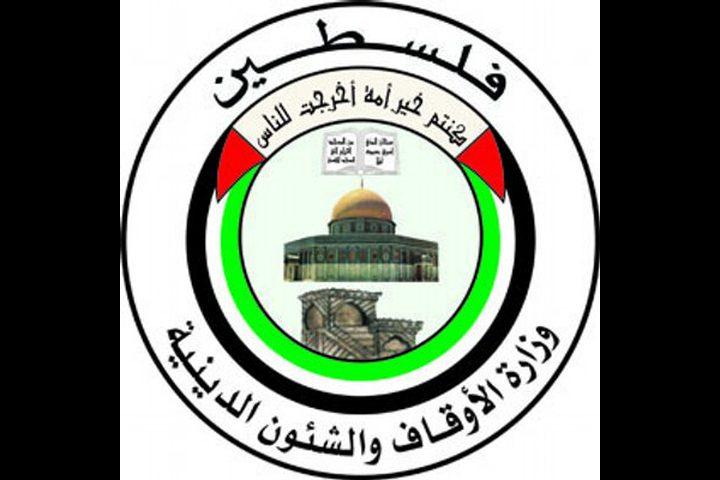 """غزة: الأوقاف تعلن عن البدء بحملات """"التكافل الكبرى"""""""