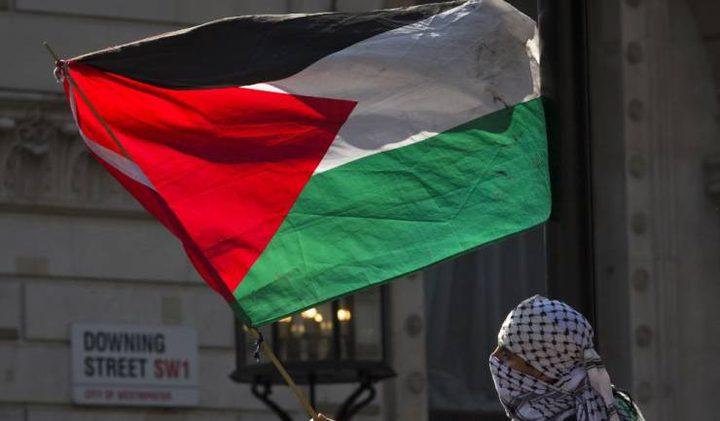 انضمام فلسطين للميثاق الدولي للحماية المادية للمواد النووية