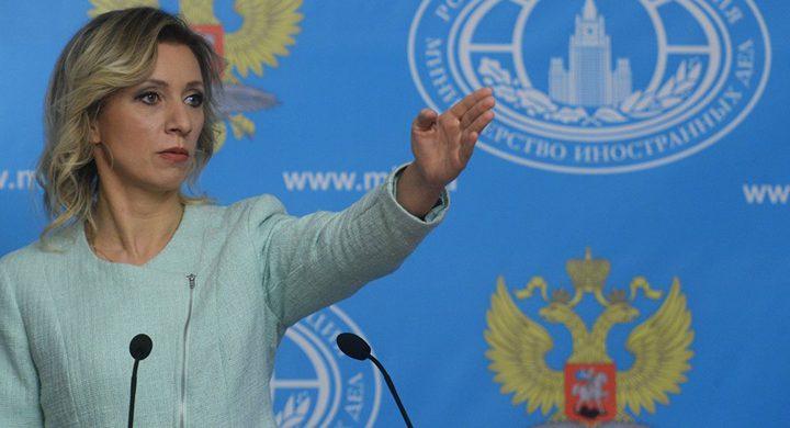 موسكو تتهم واشنطن بمحاولات إفشال مؤتمر سوتشي