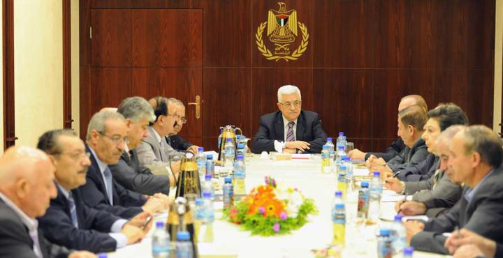 تنفيذية المنظمة تدعو لعقد مؤتمر دولي للسلام تحت اشراف الأمم المتحدة