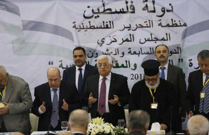 كيف ستؤثر عدم مشاركة حماس في اجتماع المجلس المركزي على سير المصالحة؟