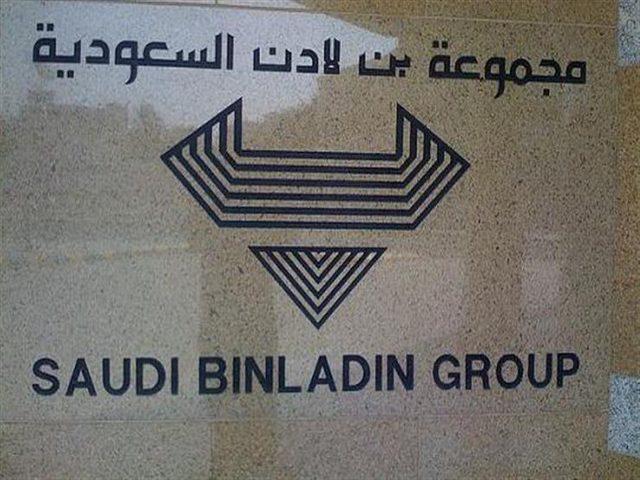 مساهمون في مجموعة بن لادن قد يتنازلون عن حصص في الشركة للحكومة