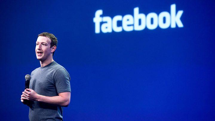 زوكربيرغ يخسر 3.2 مليار$ بسبب تعديلات على فيسبوك