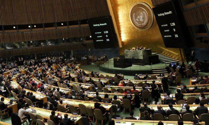 الأمم المتحدة تطالب بالتحقيق باستخدام الاحتلال القوة المميتة