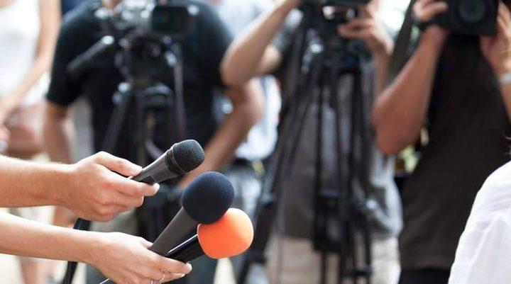 """ديوان الرئاسة يوضح ترتيبات دخول الطواقم الصحفية لتغطية اجتماعات """"المركزي"""""""
