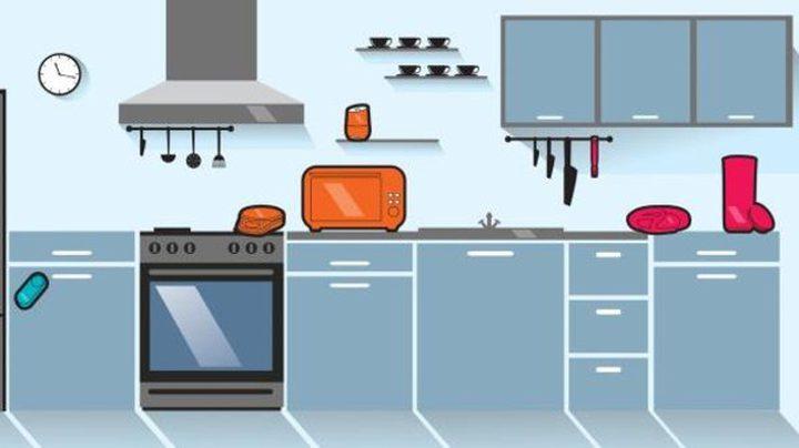 مطبخ ذكي يتوقع احتياجات الأسرة.. إليك التفاصيل