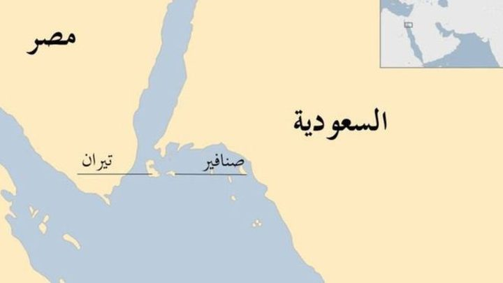 """مصر: تأجيل الحكم في دعوى """"تيران وصنافير"""""""