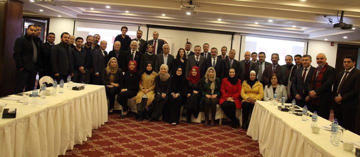 المعهد القضائي يستضيف وفداً حقوقيا تركياً