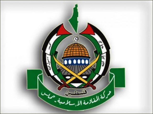 حماس توضح أسباب مقاطعتها اجتماع المركزي