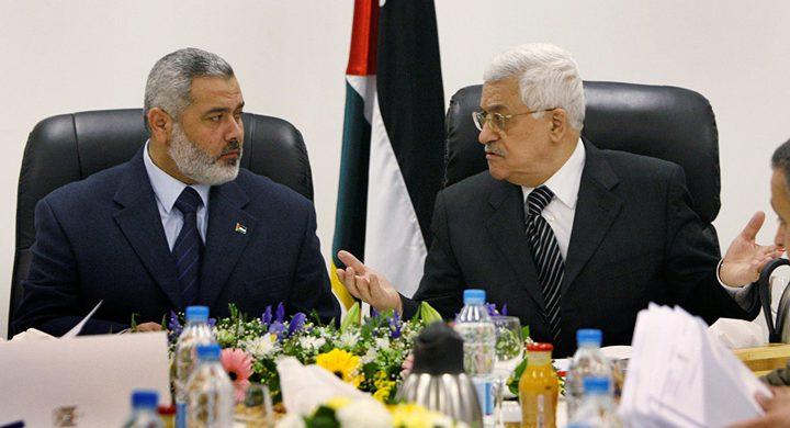انتقادات لرفض مشاركة حماس والجهاد الإسلامي في اجتماع المجلس المركزي