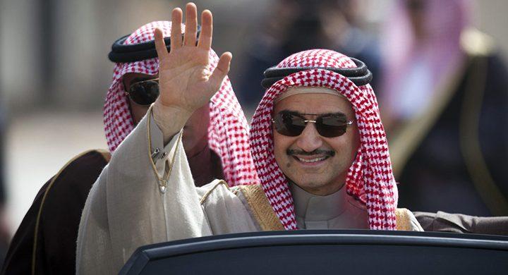 """بالفيديو: الملياردير بن طلال ينقل الى أكثر السجون خطورة في العالم""""الحائر"""""""