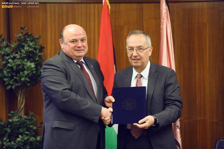 توقيع مذكرة تفاهم بين جامعة النجاح الوطنية وسلطة النقد الفلسطينية