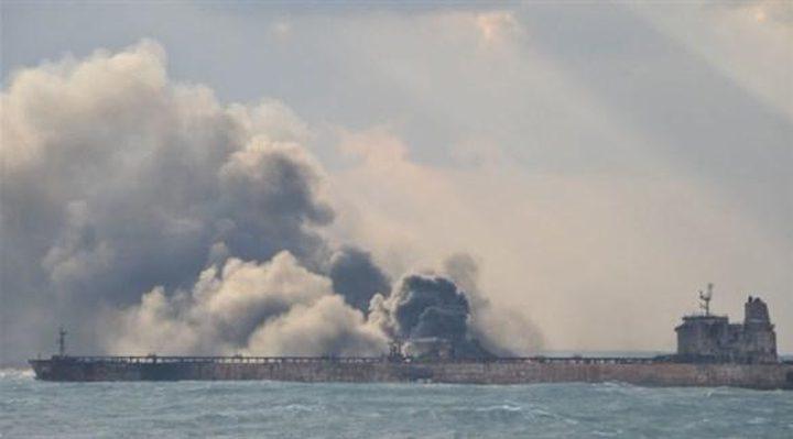 الصين تعلن غرق ناقلة النفط الايرانية المشتعلة قبالة سواحلها