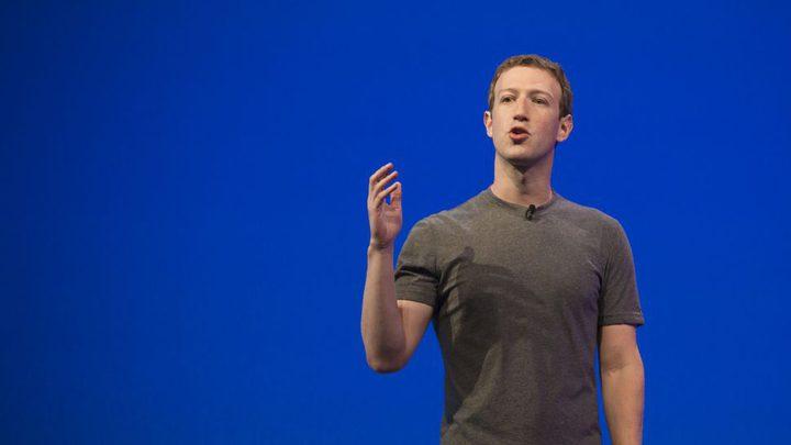تغييرات كبيرة في فيسبوك تعرف عليها