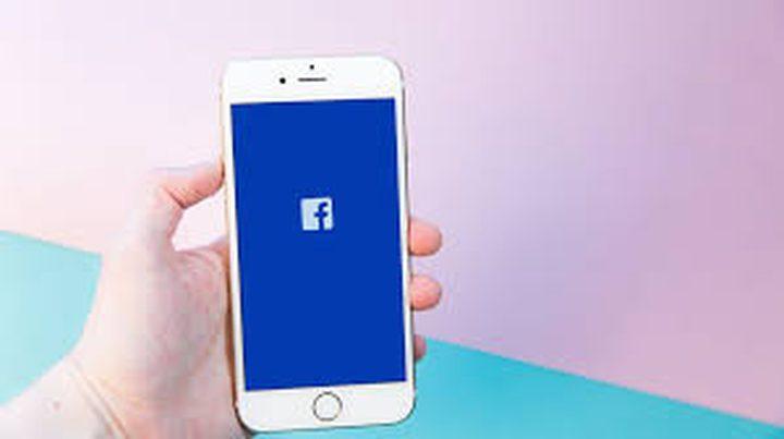 جهاز يغنيك عن تسجيل الدخول على فيسبوك