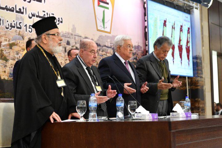 """مسمار: نقاشات """"المركزي"""" ركزت على وضع القدس وضرورة اتمام الوحدة الوطنية"""